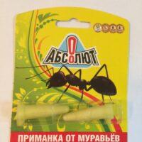 absolyut-primanka-ot-muravev