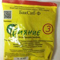 baksib-3