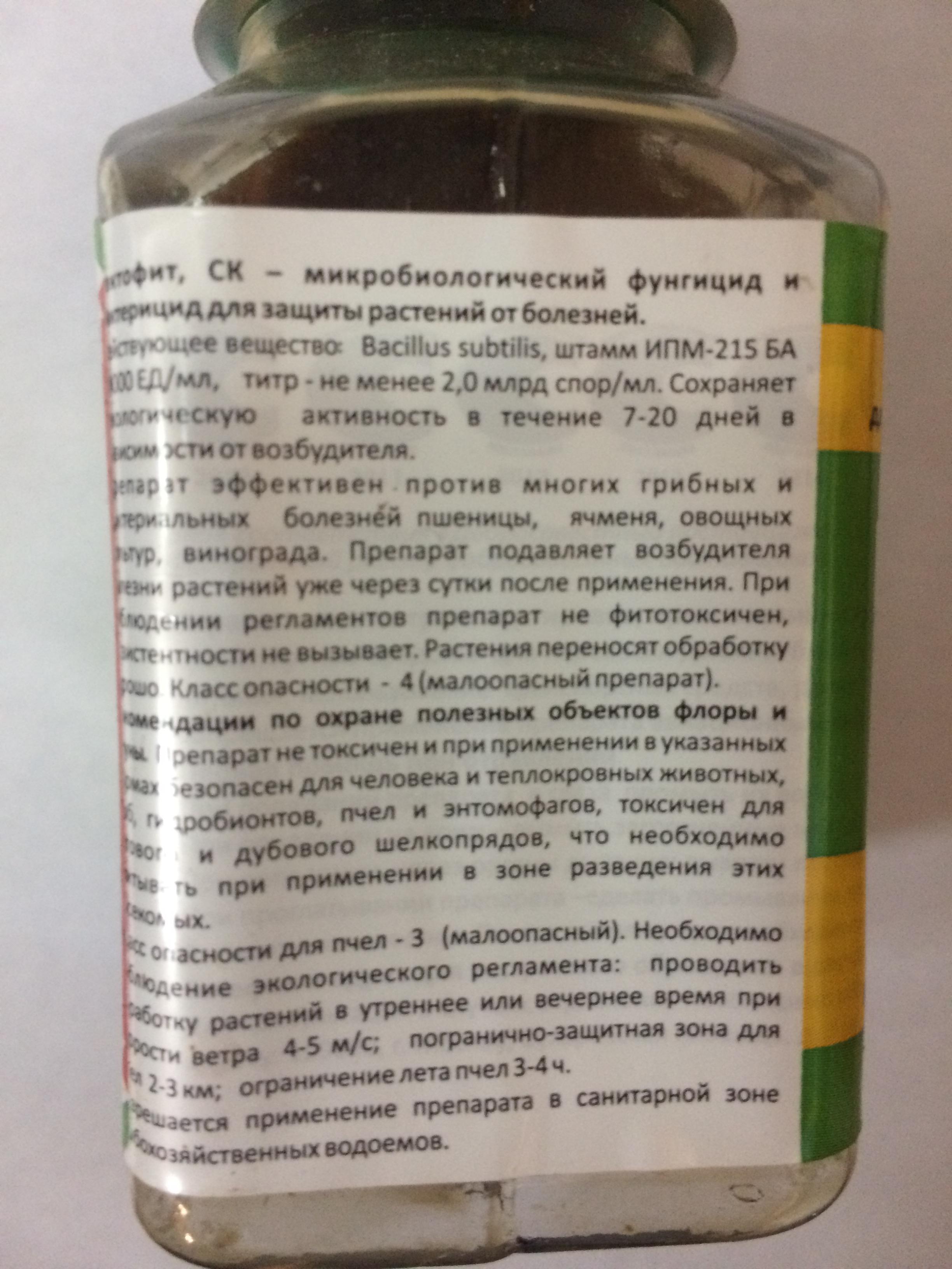 baktofit (3)