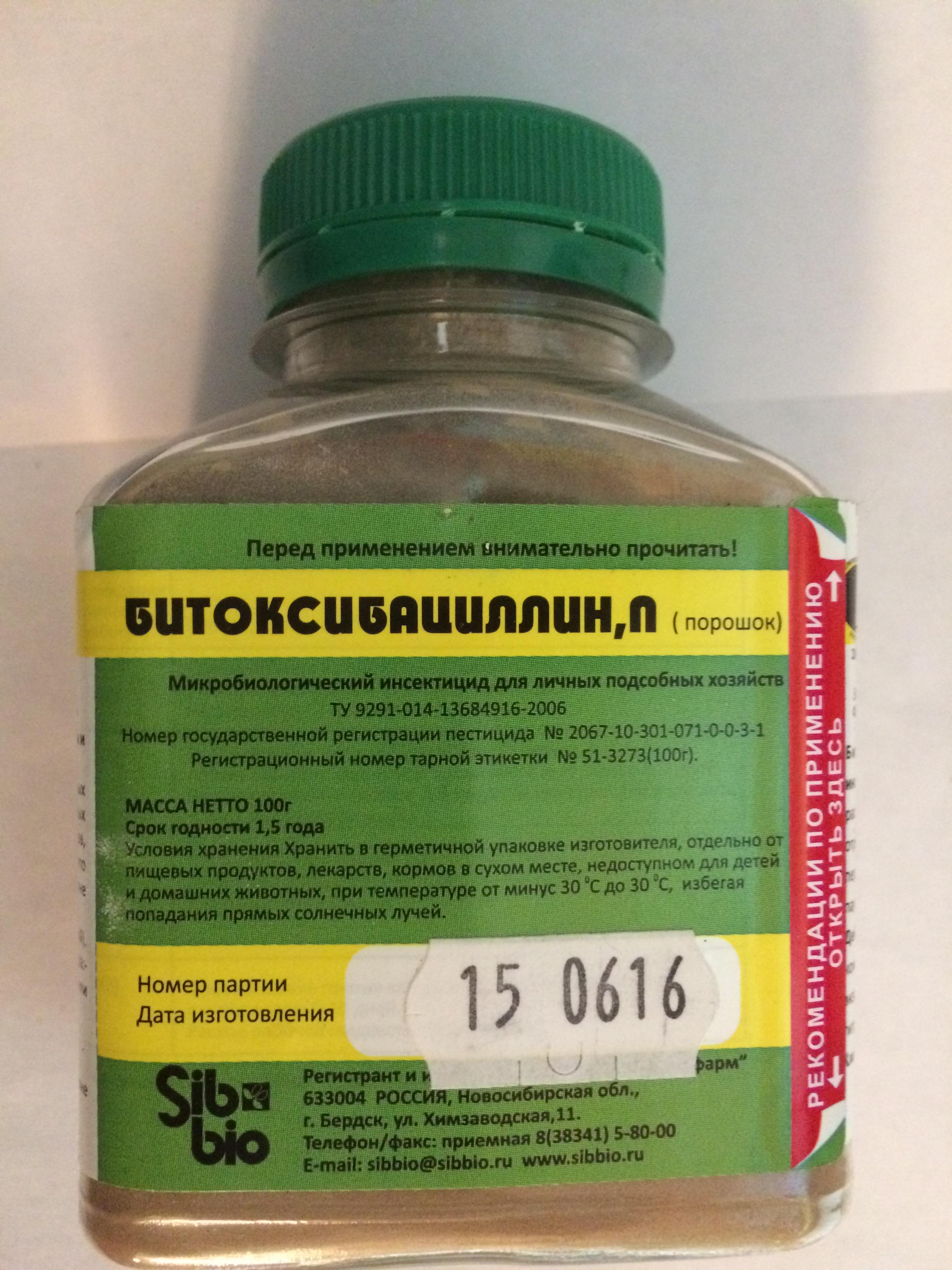 bitoksibacillin (2)
