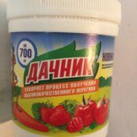 dachnik-dlya-komposta-700-l