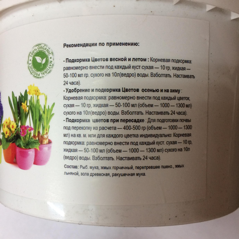 dian-agro-dlya-komnatnyx-rastenij (2)