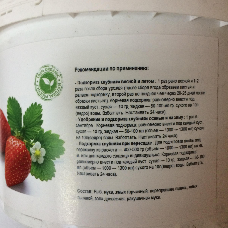 dianagro-dlya-klubniki (2)