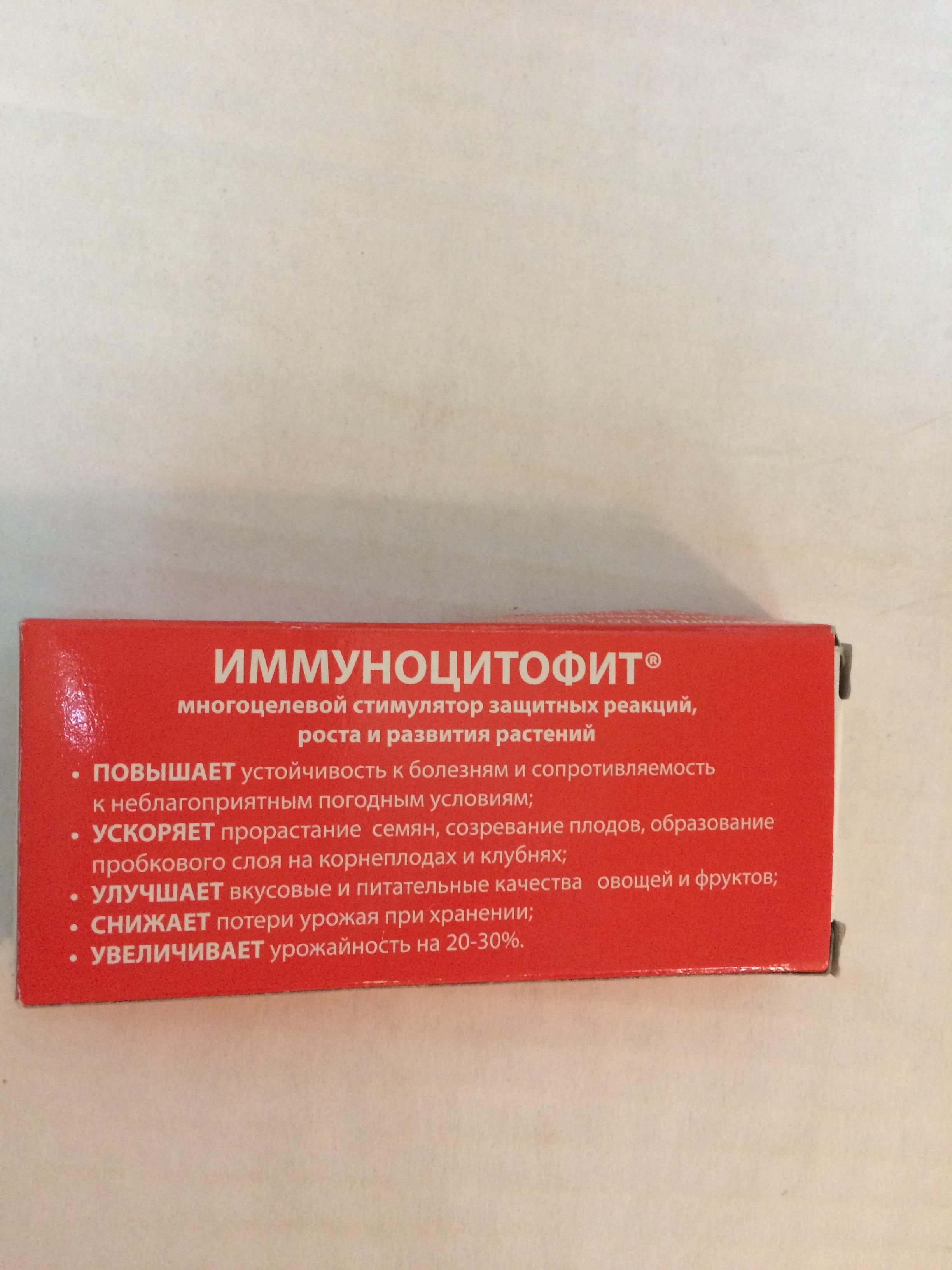 immunocitofit (2)