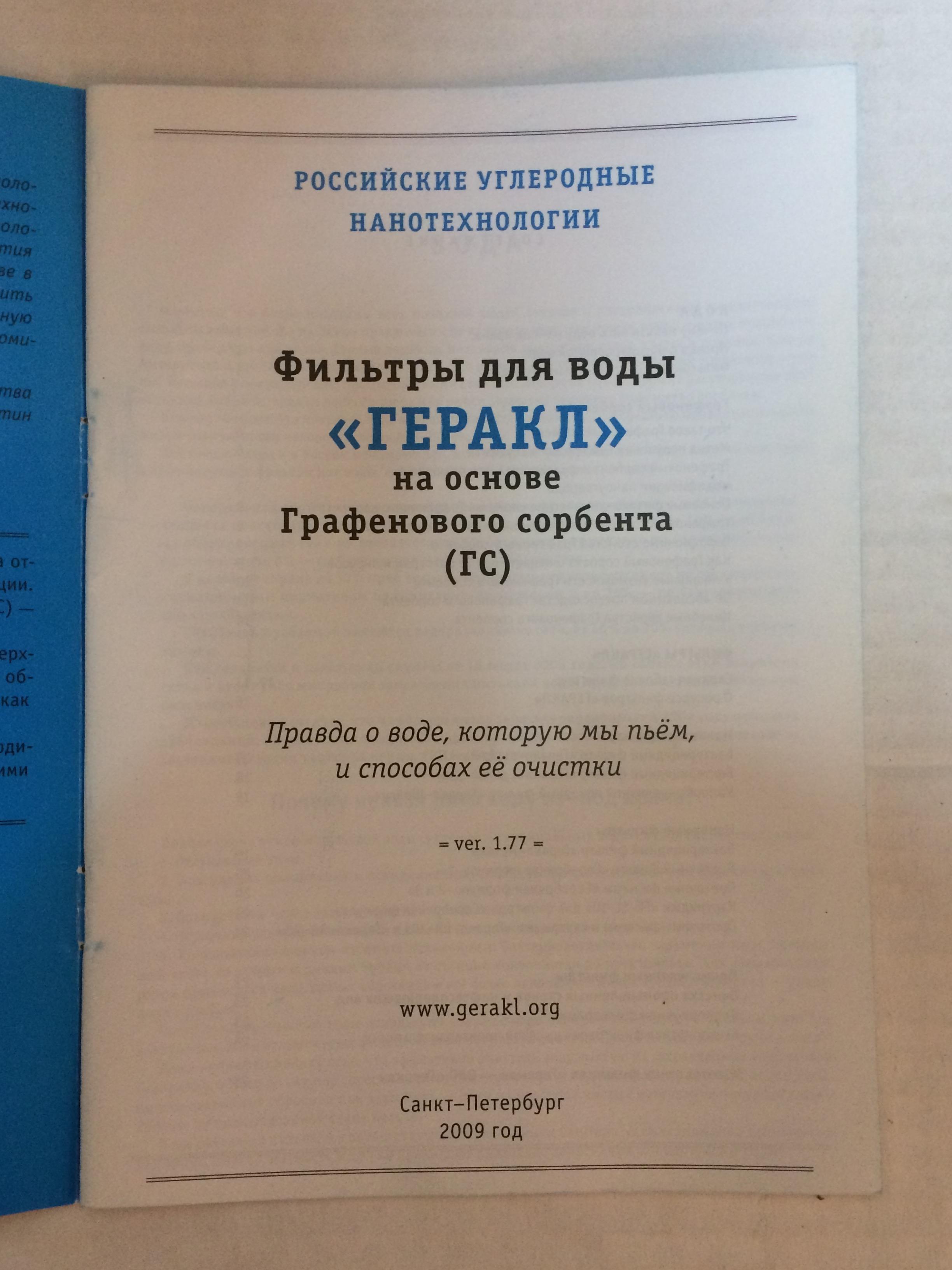 kniga-gerakl (2)