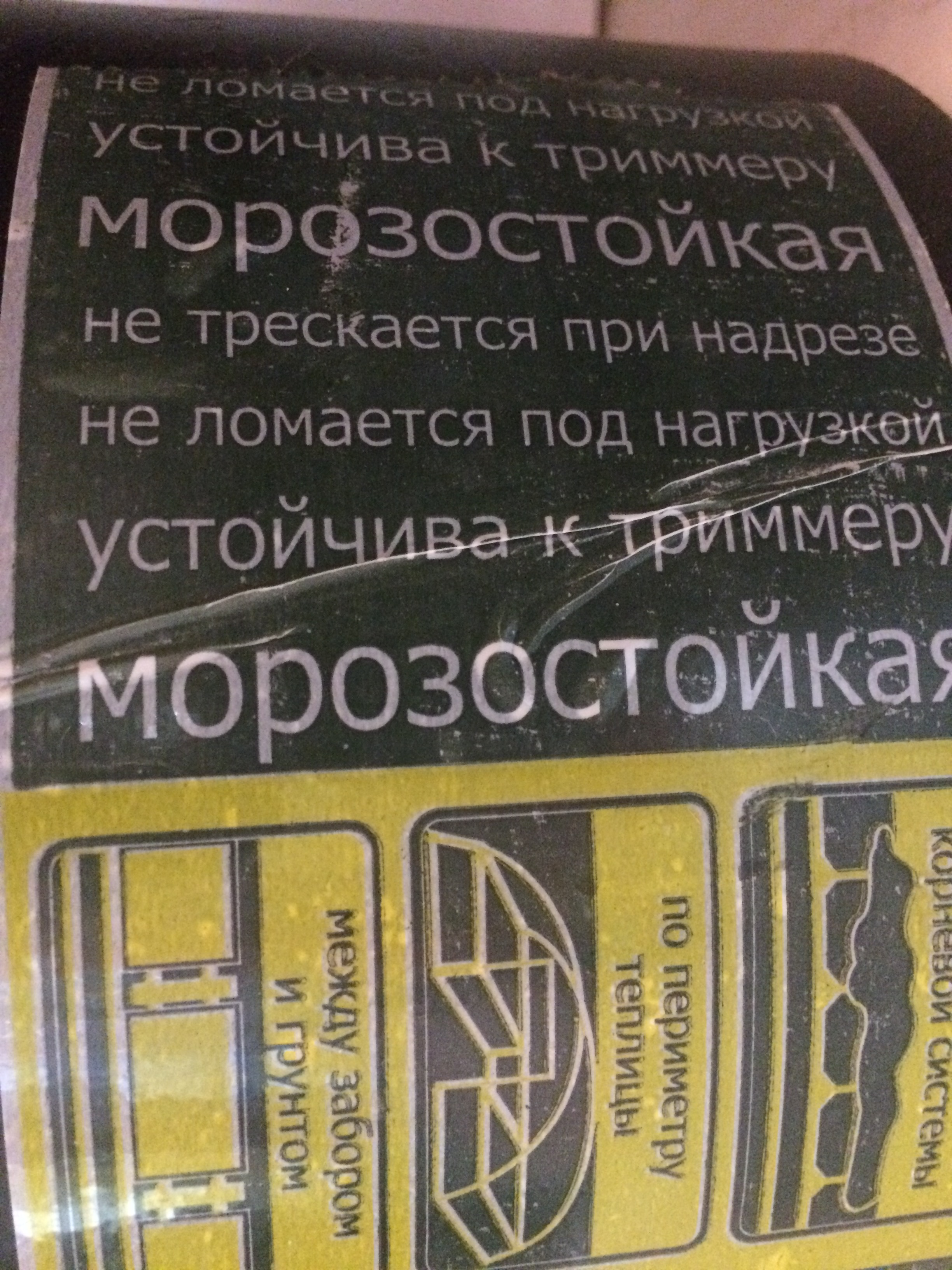 lenta-bordyurnaya-10-m (2)