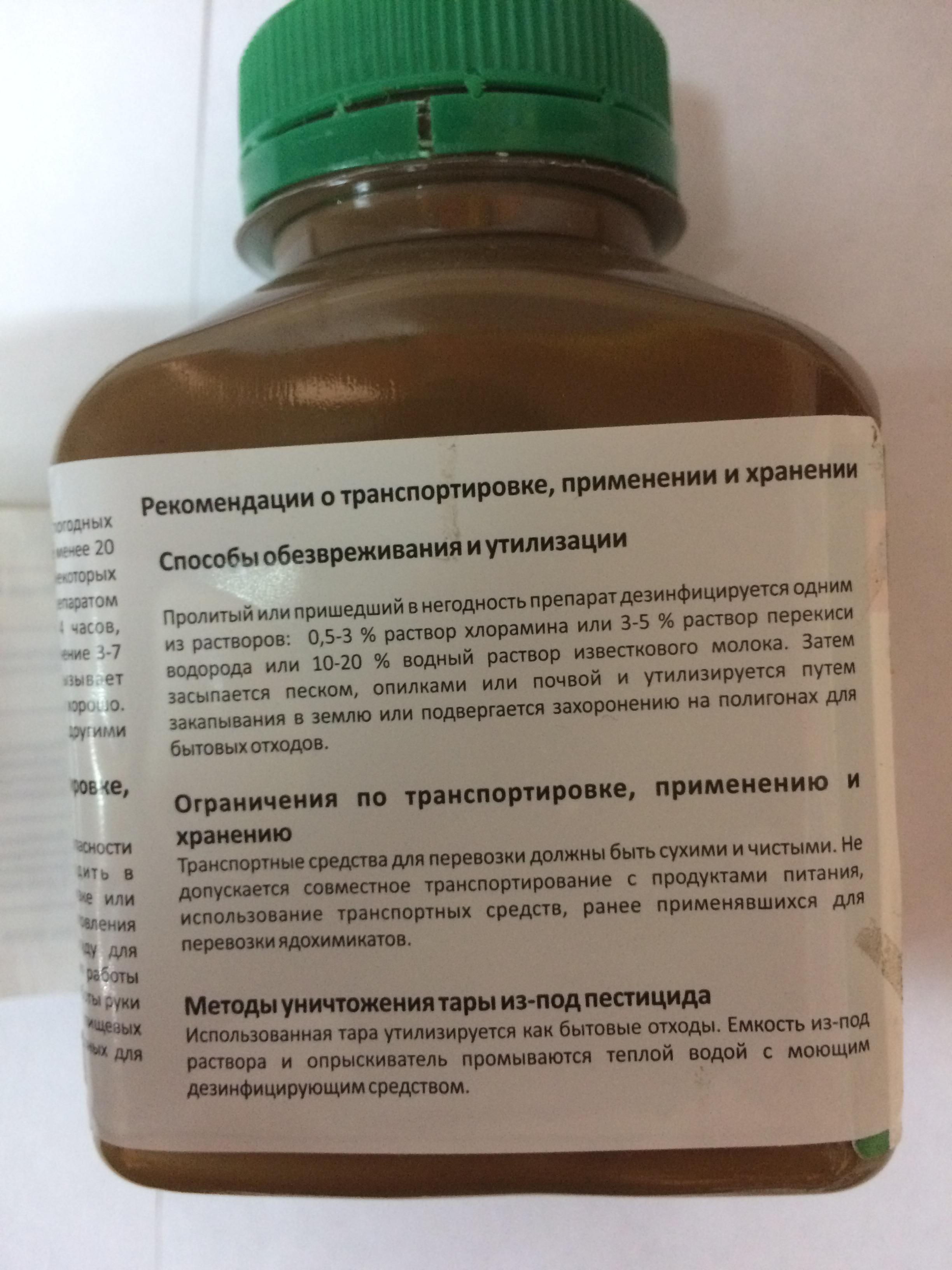 lepidocid (4)