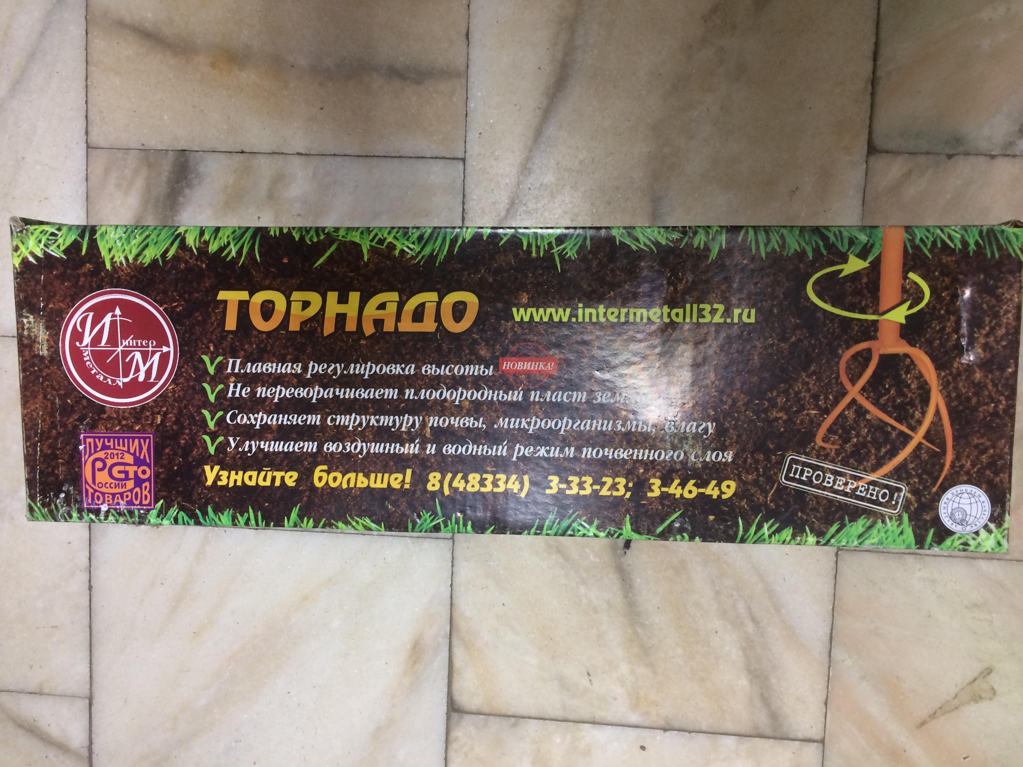 lopata-tornado-malaya (2)