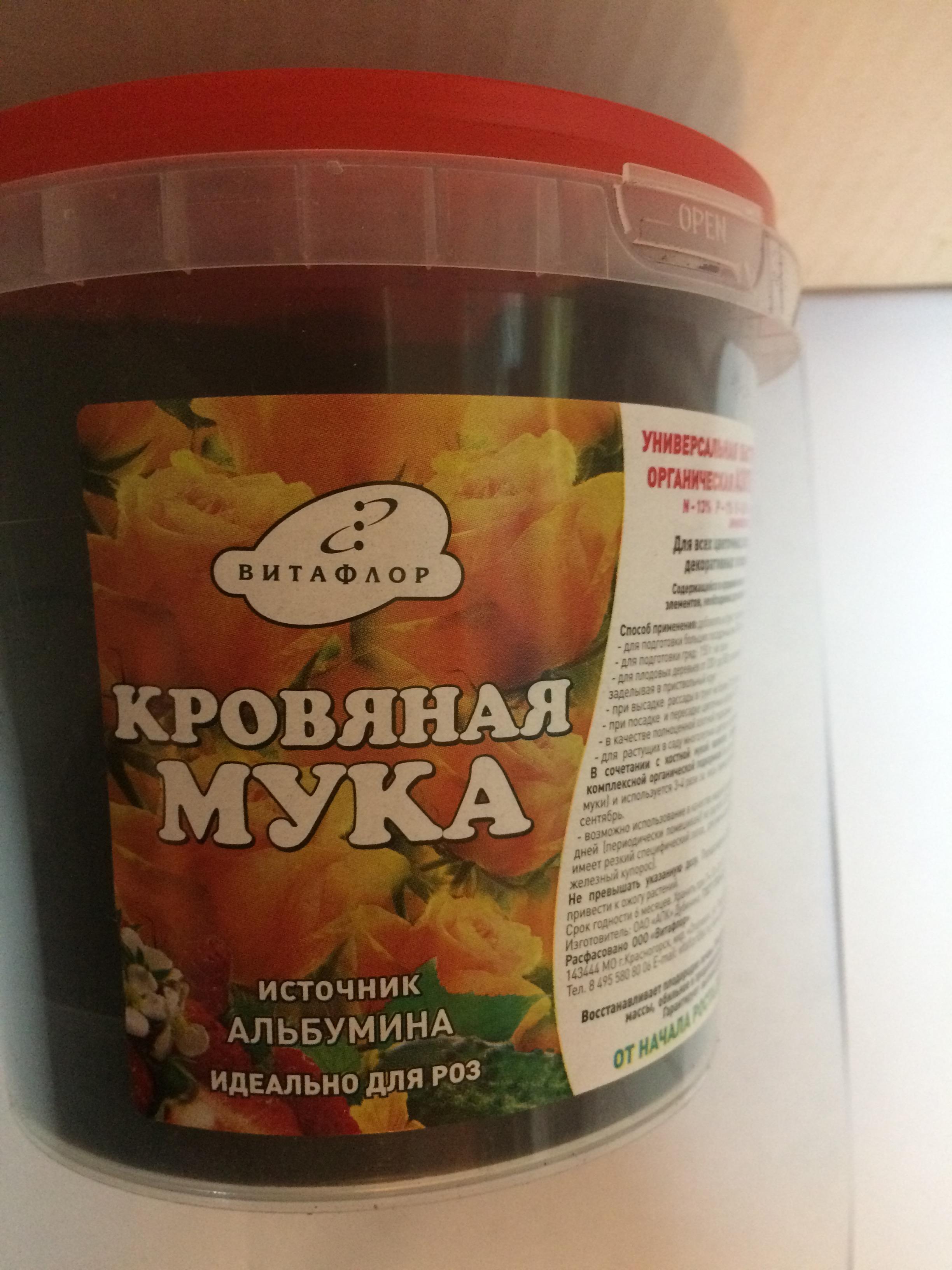 muka-krovyanaya-1-l