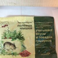 myshivon-ot-polevyx-myshej