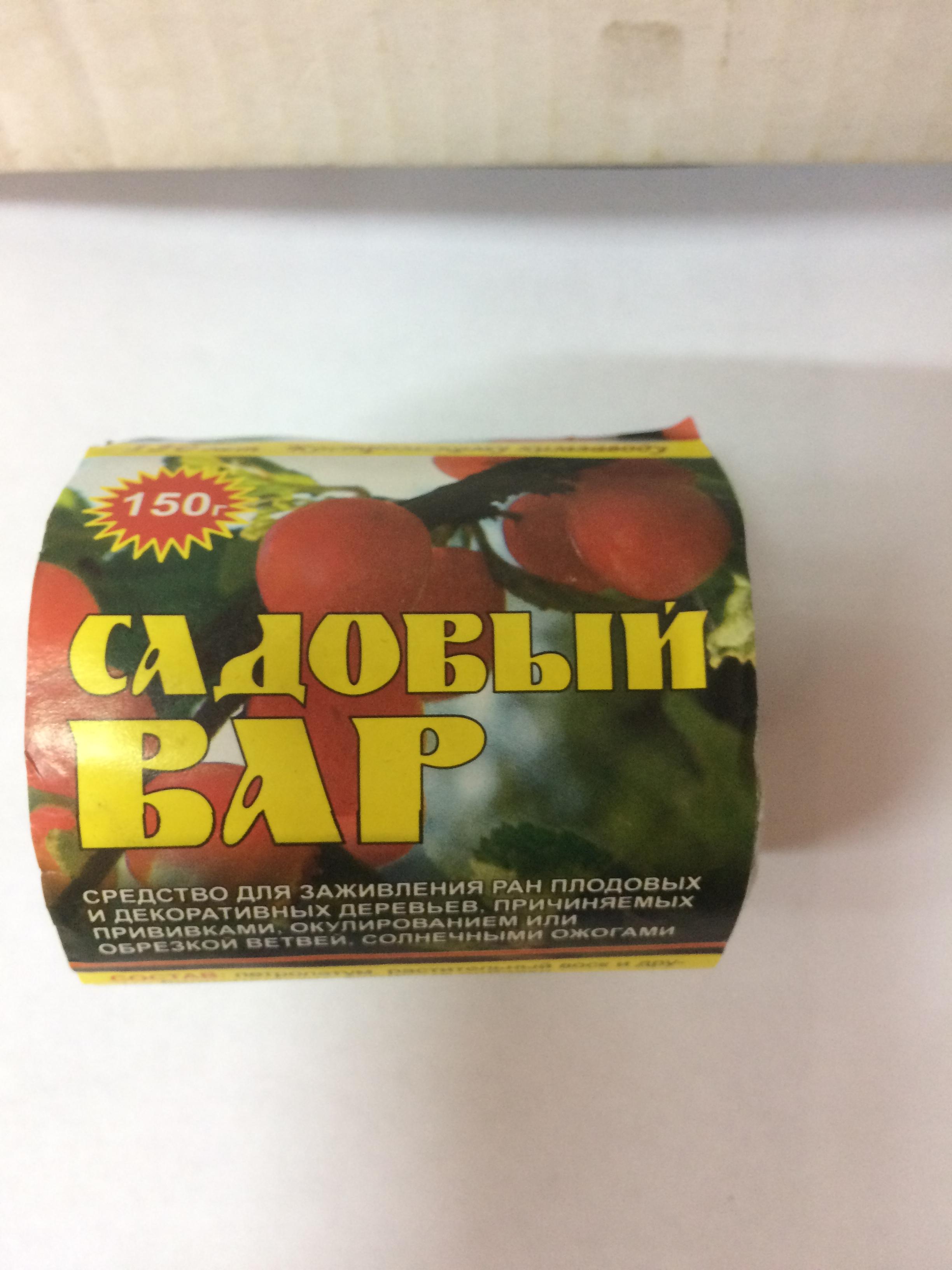 var-sadovyj-150-gr