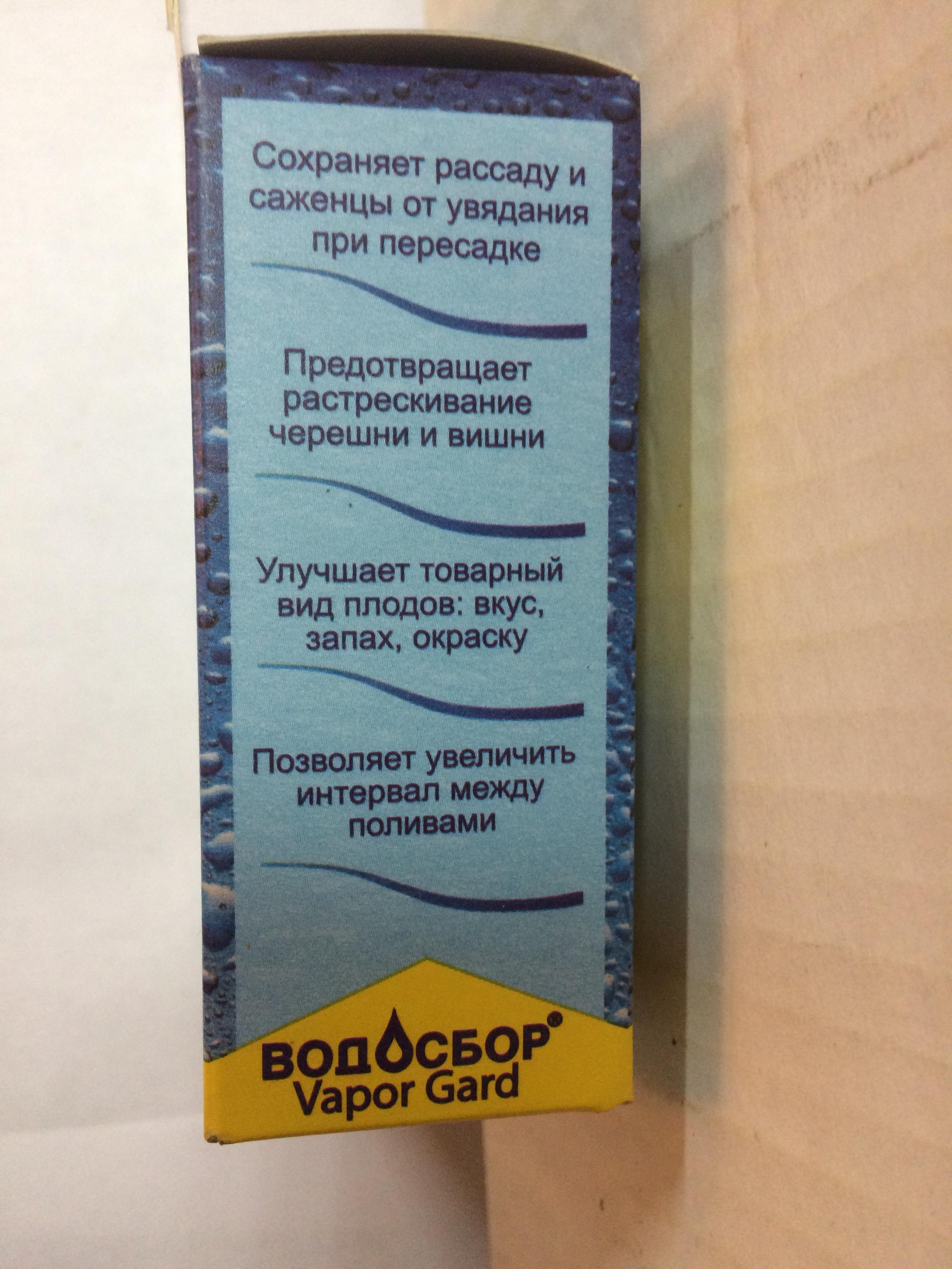 vodosbor (3)