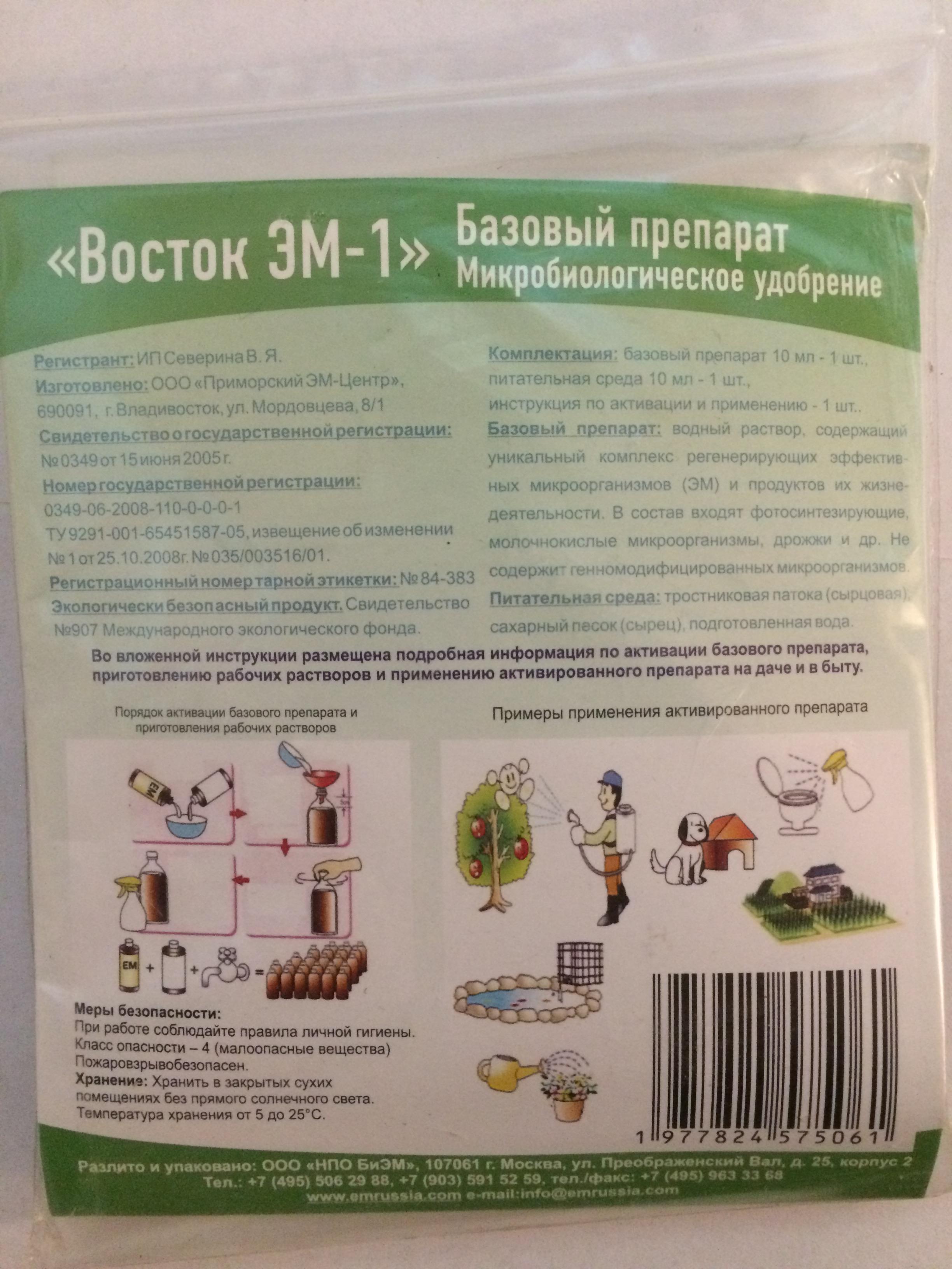 vostok-0-1 (2)