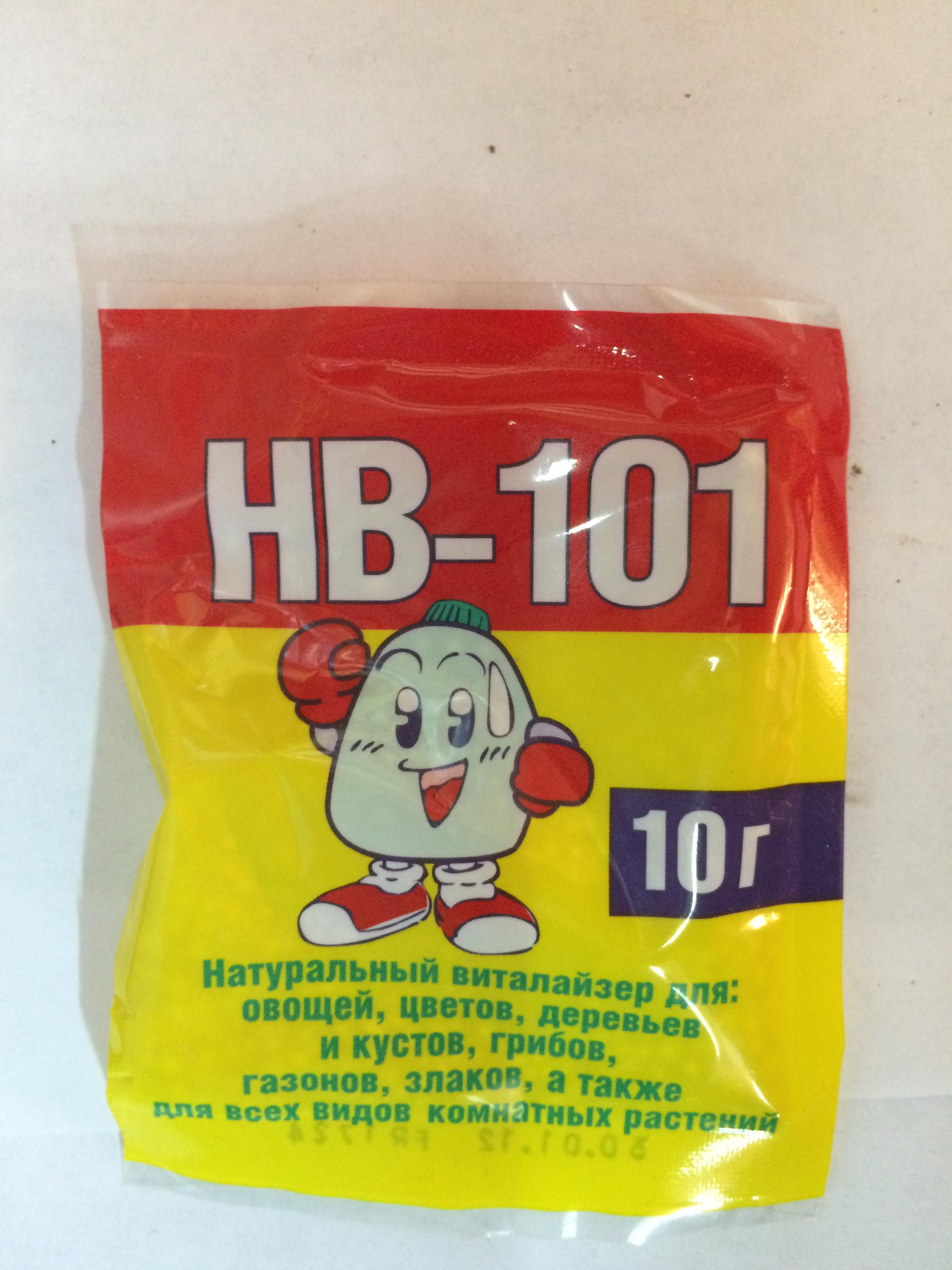 hb-101-10-g