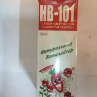 hb-101-100-g