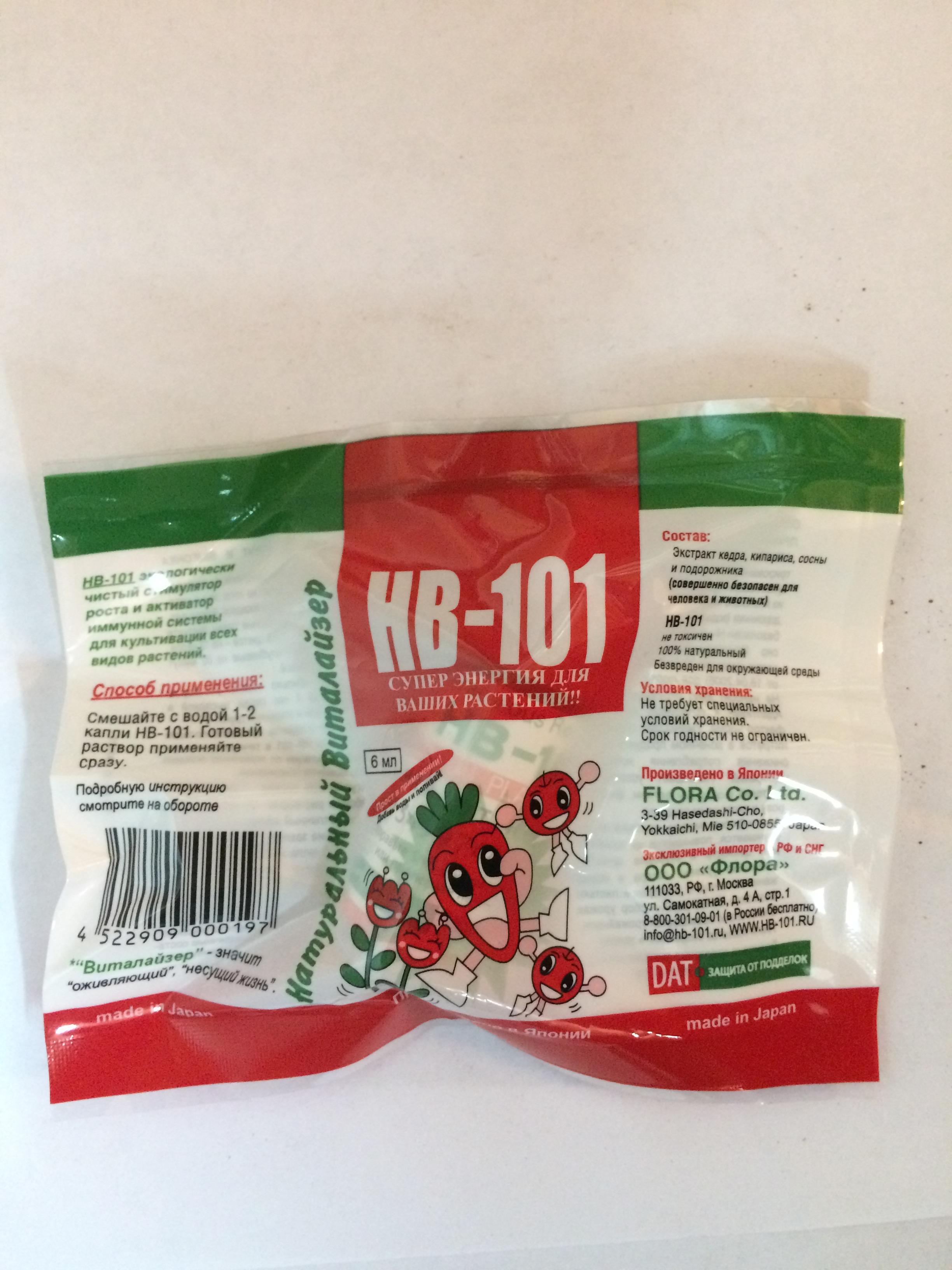 hb-101-6-ml