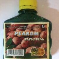 reakom-120-ml