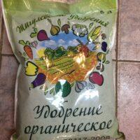 udobrenie-zhigulevskoe-suxoe-5-l