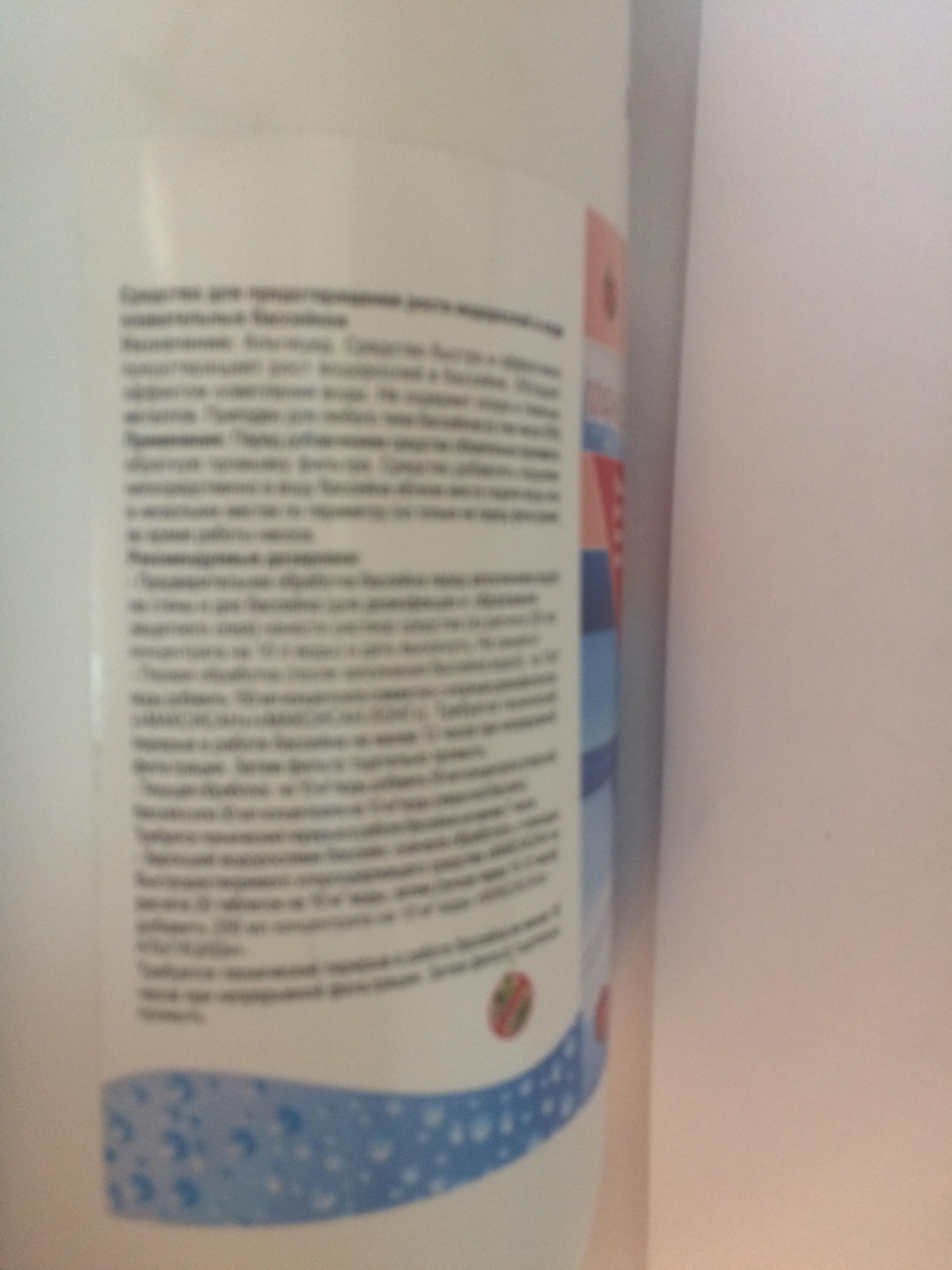 maksisan-algicid (3)