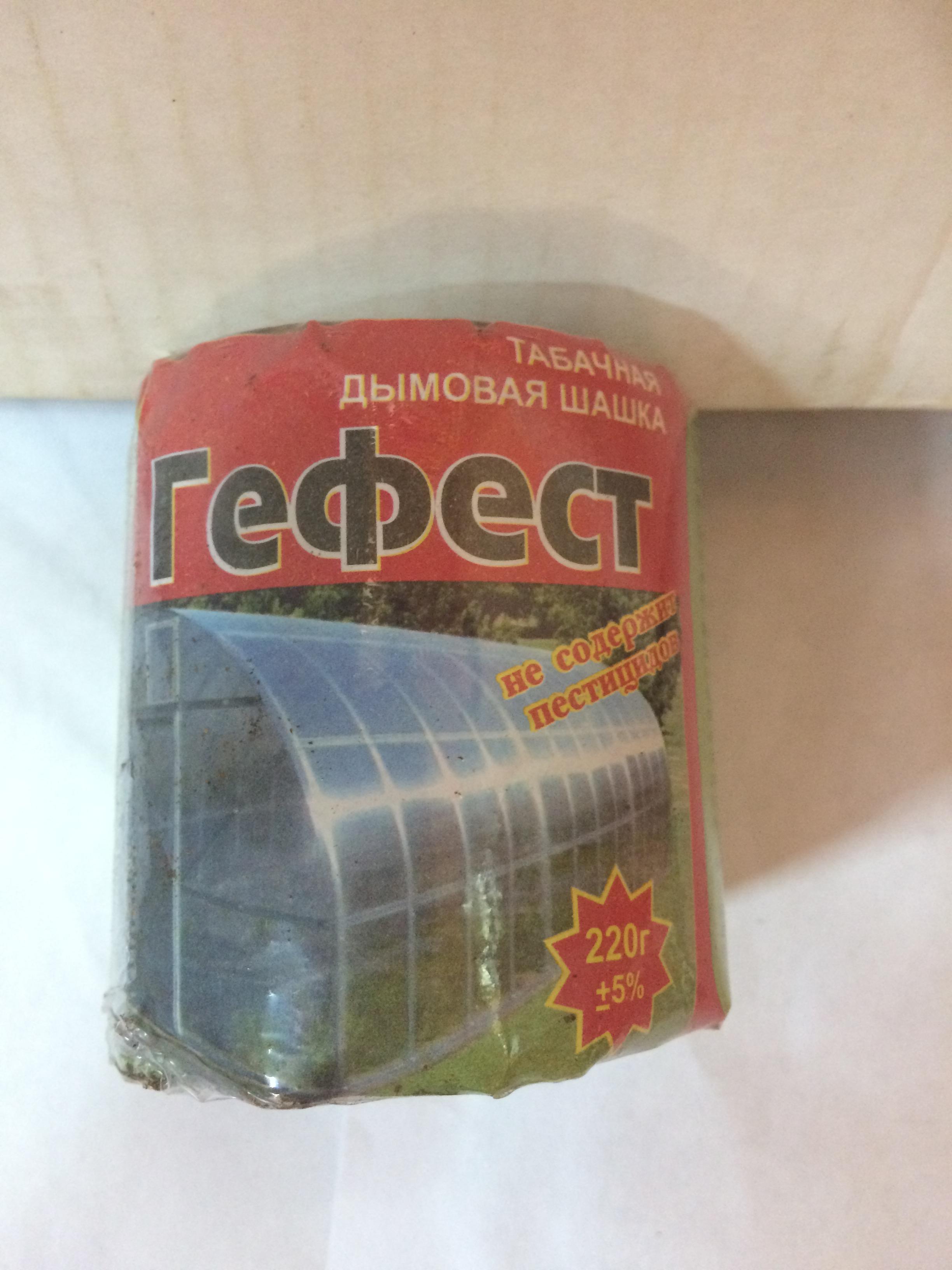 shashka-dymovaya-gefest