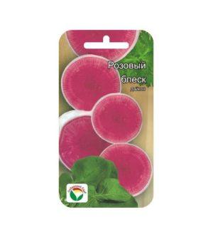 розовый блеск дайкон