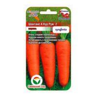 Морковь Шантанэ а кур руж